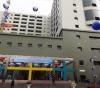 Bệnh viện Nhi Trung Ương